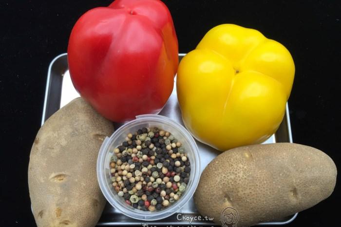 (Choyce廚房) 廚房界的仙度瑞拉 馬鈴薯也能很時尚 西班牙烘蛋,風琴馬鈴薯,馬鈴薯花
