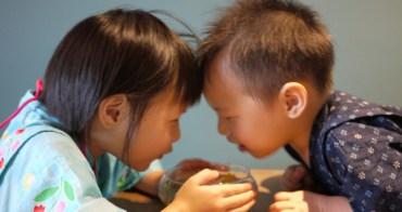 (choyce育兒經)如何挑選幼稚園-生活習慣-零食篇