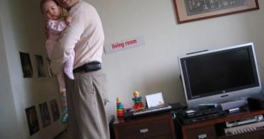 爸爸這個工作很重要!