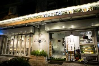 (台灣好好味) 台北也吃得到道地西班牙料理 Paella實作錄影@AN58西班牙創意料理.璟庭坊法式手作瓷器