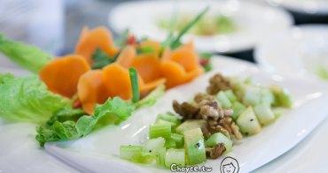 (Club Med Guilin) 法式血統地中海全包式度假村 色香味俱全法國餐,誰能抵抗美食當前誘惑?