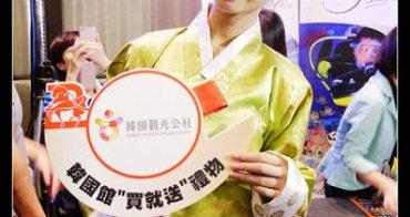 (2012 ITF) 世貿一館韓國館 行程優惠滿滿 韓國婚禮秀、JUMP團體表演影片