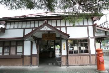 從東京出發,搭乘西武鐵道休閒提案:秩父長瀞泛舟