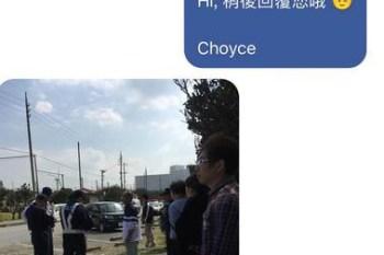 (租車自駕停看聽) 在日本發生人員傷亡事故怎麼辦?