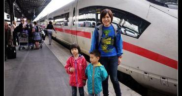 (歐洲) 法德義鐵路行程規劃的最佳幫手--德鐵DB網頁,含圖文並茂教學