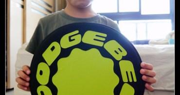 (Choyce雜感) 四歲子鈞是小怪獸,起因來自荷爾蒙?!(教出好男孩讀後有感)