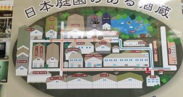 (日本和歌山) 深入中野BC酒廠 參觀紀高梅酒製造過程,綠茶梅酒,柚子梅酒,藍梅梅酒,你喜歡哪一杯?(免費導覽)