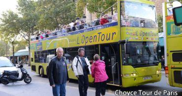 (法國巴黎) L'OPEN TOUR BUS 巴黎市區觀光最佳選擇 開頂觀光巴士輕鬆中文導覽遊巴黎各大景點