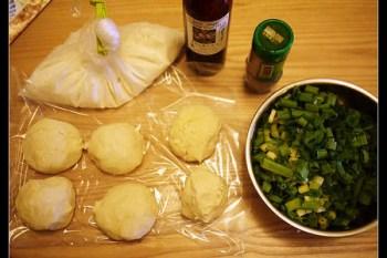 (小小孩大主廚) 宜蘭三星蔥油餅DIY,小人輕鬆上菜囉!