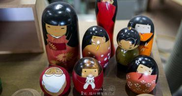 (群馬觀光推薦) 日本傳統民藝品大變身 星戰迷與迪士尼粉必看 卯三郎こけし 手作體驗 親子必訪景點