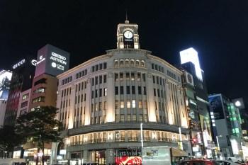 (日本東京美食) 銀座三越B2美食街 比HARBS更美味更超值的蛋糕 GIOTTO三越銀座店
