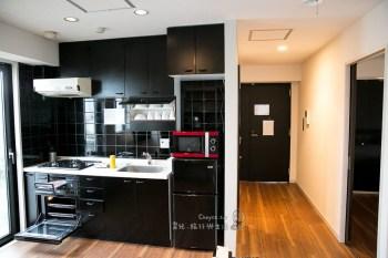 東京的家 1/3的家 代代木上原501開房間 結盟優惠特價打折 12歲以下免費同住 車站內有大超市,民宿旁有大Lawson