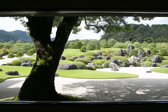 日本最美的庭園造景 美得讓人無法呼吸 島根縣足立美術館