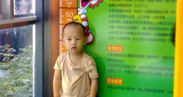 子鈞滿一歲七個月