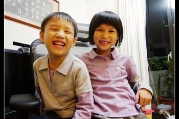 (Choyce育兒經) 幼兒閱讀重點:讓孩子主動發掘學習樂趣