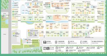 (日本枥木縣) 那須高原也有OUTLET 購物推薦 那須ガーデンアウトレット