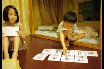 (Choyce育兒經) 小班娃兒也能樂在其中的祕密武器:創造認字學習的需求與動機