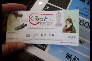 台場 日本科學未來館 Miraikan 給孩子最棒的科學新體驗