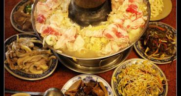 (台灣好好味) 高雄左營 劉家酸菜白肉鍋