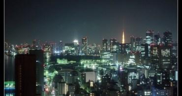 (日本東京都) 美食美景與美麗的價錢 輕鬆享受東京高檔會席料理@明石餐廳 Hotel新阪急築地 (一休網站預約特惠價)
