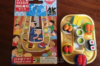 (日本購物推薦) 絕對捨不得開箱 維妙維肖拼圖橡皮擦 大人也愛不釋手 Puzzle Eraser IWAKO