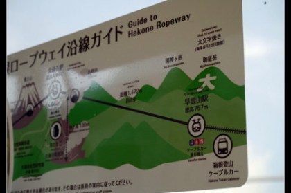 (箱根) 神奈川縣 箱根強羅夏祭典 大文字燒