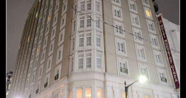 (日本東京都) 銀座住宿推薦 Hotel Monterey GINZA  銀座蒙特利飯店 徜徉在歐風建築裡 創造自己的銀座style