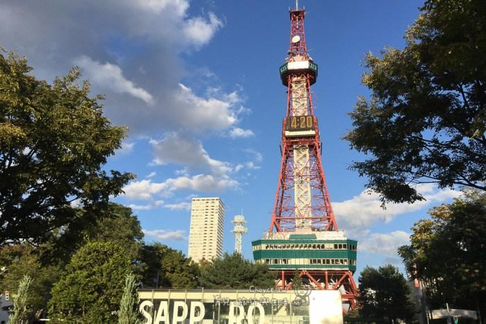 札幌新大谷飯店 札幌電視塔,大丸百貨旁兩分鐘 new otani sapporo