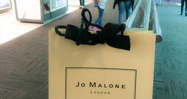 傳說中亞洲最便宜 Jo Malone 英國精品香水在桃園機場第二航廈