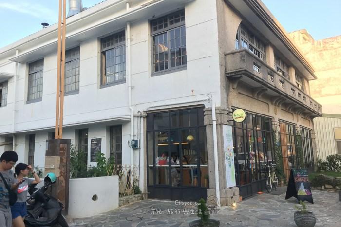 工業風餐廳 最夯恆春美食 迷路餐桌計畫~波波廚房 海角七號 阿嘉的家旁 沃土Gelato