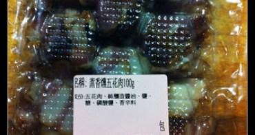 (Choyce廚房) 南投草屯添興師 蔗香燻五花肉示範料理