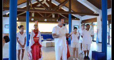 (Club Med Kabira) 創造一年一度美好回憶 生日就在 Club Med Kabira度過吧!