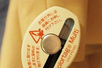 (日本旅遊Q&A) 購物經驗:衣服上的防盜扣,忘記拆除怎麼辦?