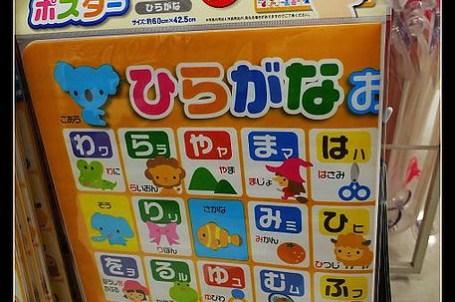 (日本) 百円商店也有好貨-洗澡海報與護踝