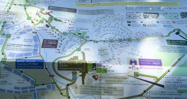 (日本長野縣) 輕井澤住宿推薦 王子飯店西館(團體愛用) 開房間文 大廳與早餐廳,環境介紹