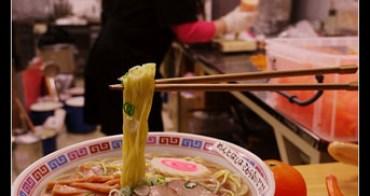(日本) 岐阜縣 郡上八幡 食品Sampleサンプル製作體驗