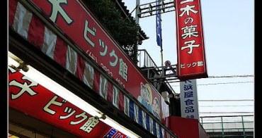 (日本東京都) 台東區 購物推薦 上野 阿美橫丁的雷店與好店(糖果餅乾類)