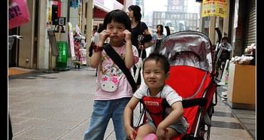 (親子遊日本) 日本購物推薦:嬰兒推車百百款,你喜歡哪一種?