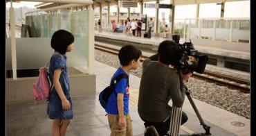 Choyce體驗式教養專題@TVBS 一步一腳印發現新台灣