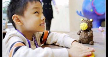 (小一新生上學趣) 面對有強烈表現慾的孩子,如果你是老師,你會怎麼做?