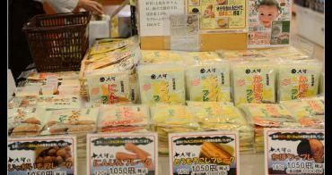 日本媽媽克服小孩不吃蔬菜的秘密武器 北海道產玉米、馬鈴薯、紅蘿蔔、南瓜乾燥粉 嬰幼兒副食品與兒童營養補充