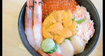 函館朝市 どんぶり横丁 惠比壽屋食堂 隱藏版熟客限定 超值海鮮蓋飯