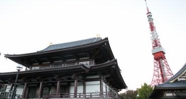 增上寺 除夜の鐘 跨年倒數 初詣豆知識(新年參拜)