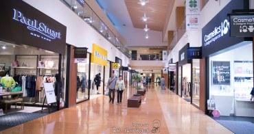 北海道唯一outlet在札幌 三井outlet札幌北廣島 好物買不停啊(值得專程跑一趟購買)