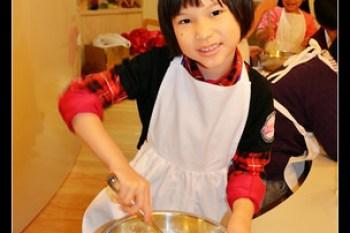 (Choyce育兒經) 你的小孩用大人的手進食嗎?