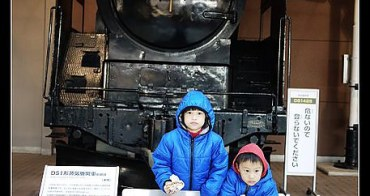 (日本埼玉縣) 大宮鐵道博物館-3歲到83歲都會留連忘返的地方。