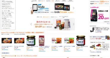 (日本購物推薦) 日本網路購物好幫手 Amazon讓你事半功倍 幸福家庭計劃適合日本育兒百貨採購
