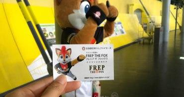 北海道日本火腿鬥士隊必朝聖 栗の樹ファーム 栗山監督一手打造棒球博物館免費參觀