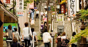 (群馬觀光推薦) 傳統文化滿喫 古意盎然,氣質一條街 伊香保溫泉散策 @JR東京廣域周遊券