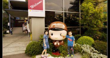 (台灣好好玩) 白木屋品牌文化館-親手打造屬於自己的蛋糕!